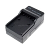 BATTERY CHARGER FP 50,71,91