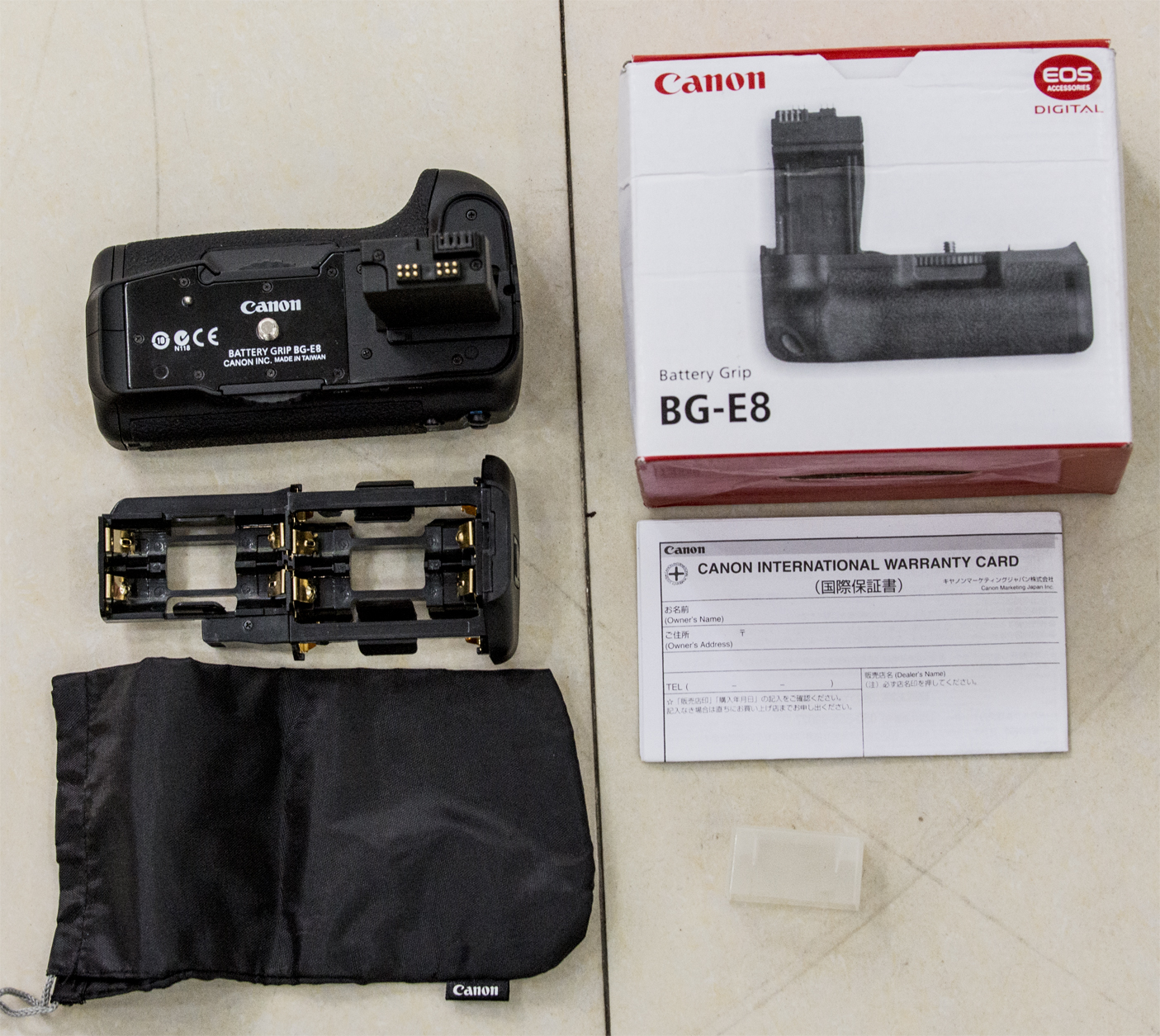 Battery Grip BG-E8 for Canon 550D, 600D, 650D, 700D