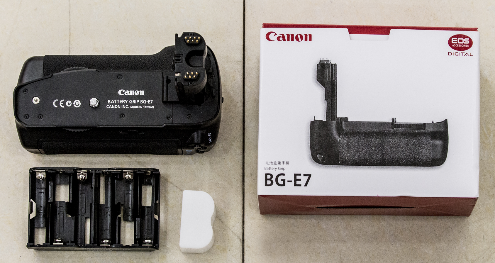 Battery Grip BG-E7 for Canon 7D