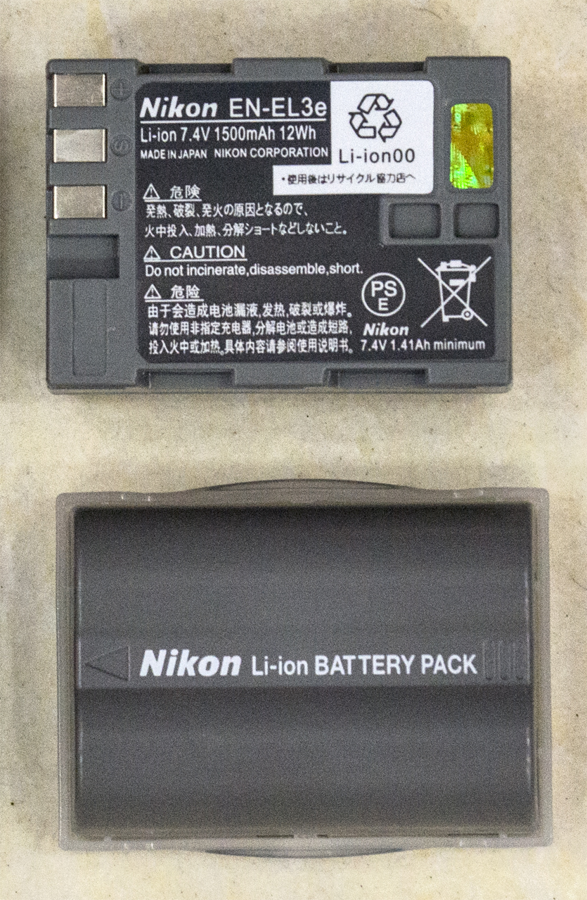 Nikon EN-EL3e Rechargeable Lithium Battery