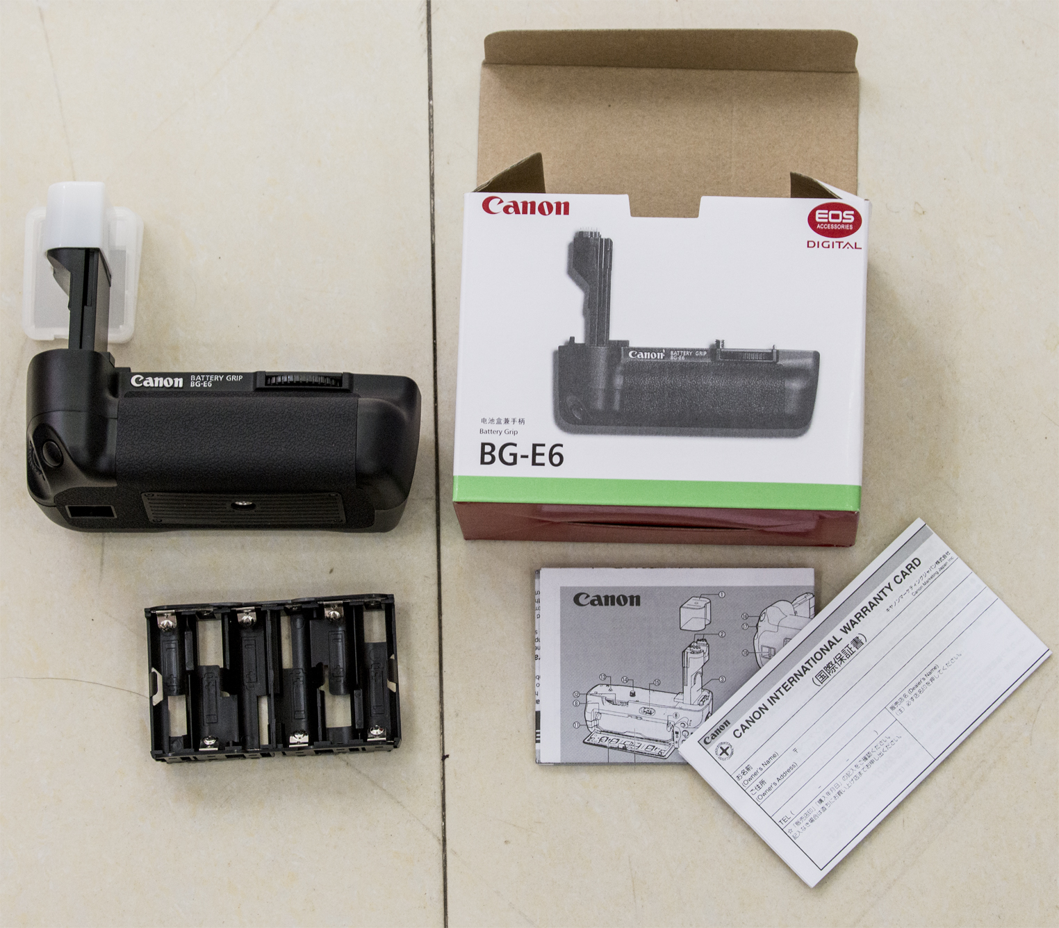 Battery Grip BG-E6 for Canon 5D Mark II